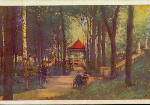 """Část t. zv. """"Háječku"""" u Krumlovského stromořadí. Hudební pavilon zřízený péčí zvláštního komité z příspěvků veřejnosti"""